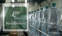 English Manufacturing Erp Solutions
