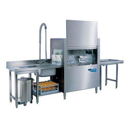 RC 150 Commercial Dishwasher