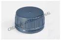 HDPE Container Cap
