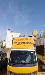 PAN INDIA Commercial Load Lorry Hiring Service