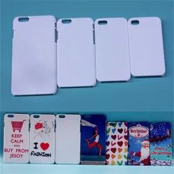 White Blank Sublimation Cover