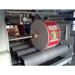 Fabric Extrusion Coating Plant