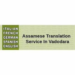 Assamese Translation Service In Vadodara