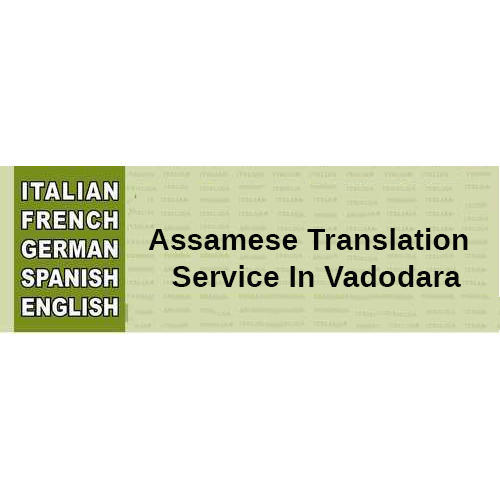 Indian Language Translation Service - Assamese Translation Service