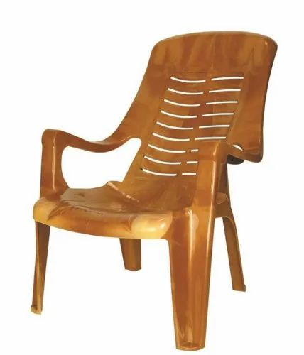National Relax Chair