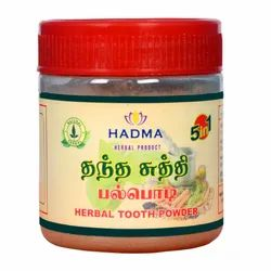 Hadma Tanthasuthi -Herbal Tooth Powder, For Personal, Packaging Size: 50 Gm
