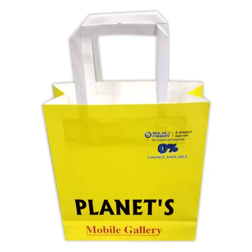 Mobile Paper Carry Bag