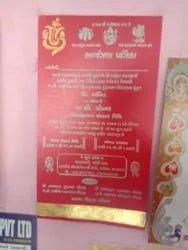 Paper Glossy Kankotri Wedding Cards,& Flax Borad