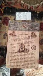 18th Century Golden Bond 1818 East India company stamp, Good
