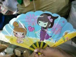 Chinese Folding Hand Fan