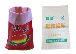 PP Woven Packaging Bags