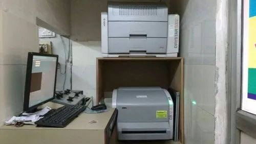 Digital Radiology System