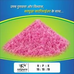 Npk 19 19 19 Water Soluble Fertilizer