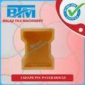 I Shape PVC Paver Mould