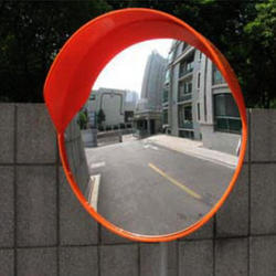 Convex Mirror 18 Inches