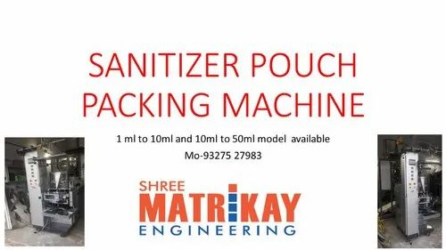 SANITIZER POUCH PACKING MACHINE