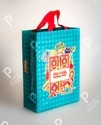 Bikanervala Sweets Carry Bags
