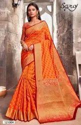 Fancy  rapier silk saree