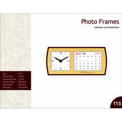 Rectangular Photo Frame