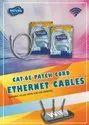 Cat 6e Patch Cord