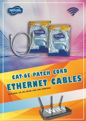 Novel patch cord (6E)