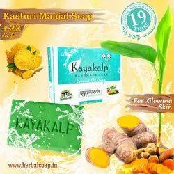 Kasturi Manjal Soap (Turmeric Soap) (Amomum)