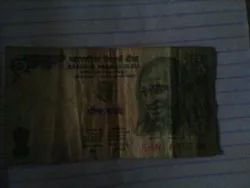 Old 5 Rupee Note