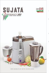 Sujata Powermatic Plus Grinder, 751 W - 1000 W