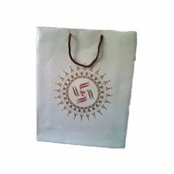 11x14x3 Inch White Printed Paper Bag