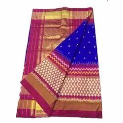 Casual 5.5 M (separate Blouse Piece) Ikkat Silk Saree