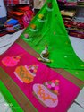 Cotton Silk Jamdani Work Handloom Saree