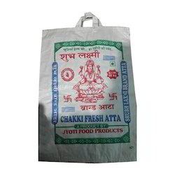 White Printed HDPE Bags, For Packaging