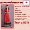 Straight 3/4th Sleeve Red Fancy Rayon Designer Kurti, Wash Care: Machine Wash