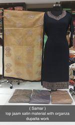 Fancy Embroidered Ladies Salwar Suit