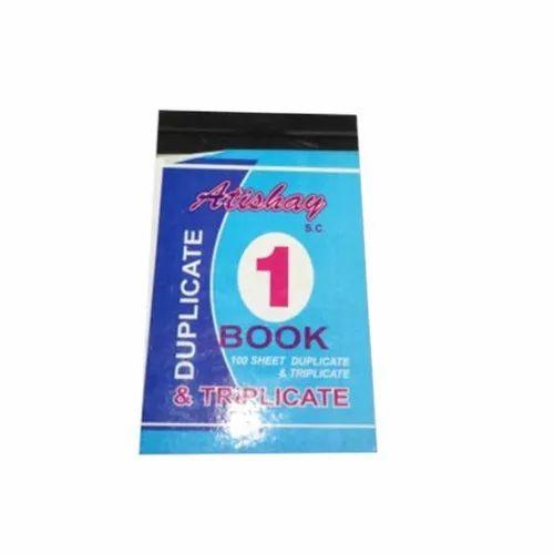 Atishay Duplicate Book (FREE CARBON INSIDE)