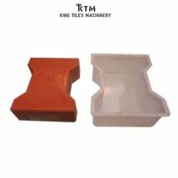 Interlocking Tiles Plastic Mould