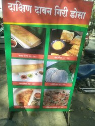 pune Catering Service