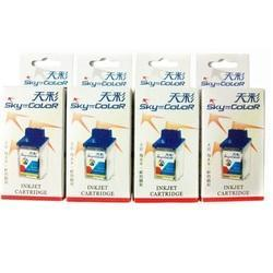 Skycolor Inkjet Cartridge