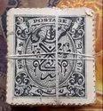 India Hyderabad Nizam State 4 Pies Postage Service Used Stamp