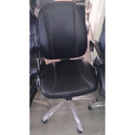 Leather Fixed Arms Conference Room Chair