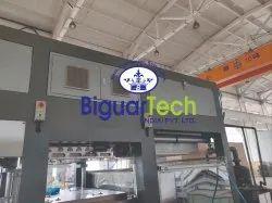 Biodegradable Bagasse Cup Making Machine