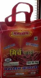 1kg Red Chilli Powder, Packets