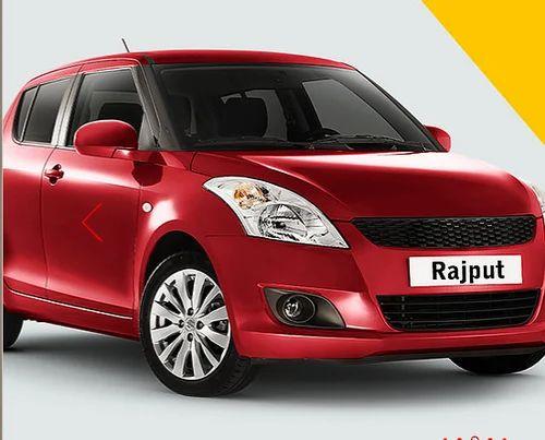 Rajput Motor Training School