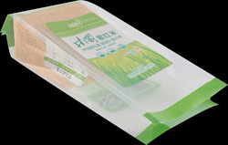 Five Side Seal Laminated Pouch