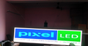 Single Color LED Displays