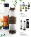 Tea Infuser Glass Bottle, Capacity: 550 Ml, For Drinking Water