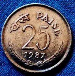 Copper Nickel Silver Error Coin 25 Paise 1987 Kolkata Mint Very Rare Unquice