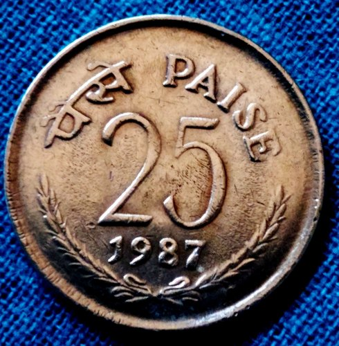 Copper Nickel Silver Error Coin 25 Paise 1987 Kolkata Mint Very Rare