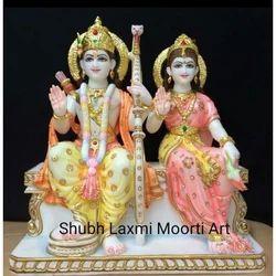 Ram Sita Marble Statue