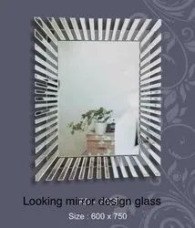 Rectangular Antique mirror glass, For Home, Size: 610 Mm X 750 Mm